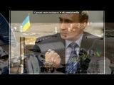 «!» под музыку Ярмак,  - песня про Украину [Новый Рэп] . Picrolla