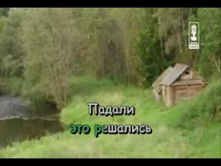 Алексей Хворостян - Падали Но Поднимались