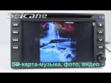 Android Радио для Hyundai Tucson c система навигации GPS MP4 DVD USB SD
