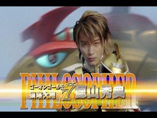 Engine Sentai Go-Onger Clean OP (2 of 6)