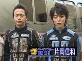 Engine Sentai Go-Onger: Next Lap (9 of 12)