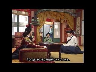 (Субтитры 49 серия) Жемчужина дворца / Великая Чан Гым / Dae Jang Geum / A Jewel in the Palace