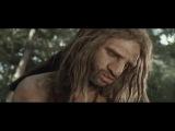 Последний неандерталец (Франция) 2010