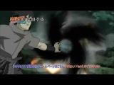 Naruto Shippuuden 379 серия Трейлер / Наруто 2 сезон 379 / Наруто Шиппуден 379