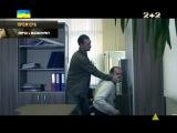 Профессионал | 7 серия | KinoSteka.ru