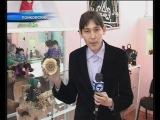 Награждение учителей Нефтеюганского района