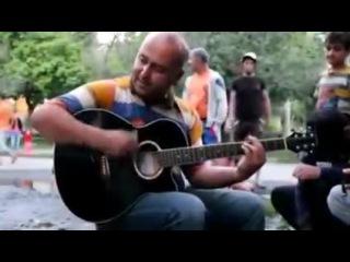 памирская песня под гитару