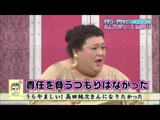 Gaki No Tsukai #1165 (2013.08.04) - Matsuko Deluxe Karuta Competition (Part 2)