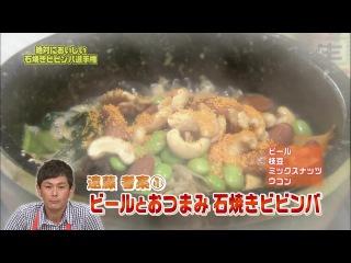 Gaki no Tsukai #1059 (2011.06.19) - Absolutley Tasty Bibimbap