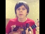 Anton Tazhun & StarLite Band - You Won't Bring Me Down (ukulele cover)