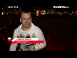 NEWS TIME (RUSONG TV) - новый клип Кар-Мэн
