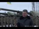 Порошенко передал новую партию 'Пионов' и другую крупнокалиберную технику в зону АТО!
