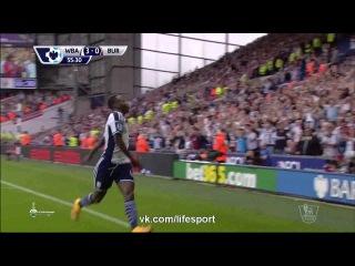 Вест Бромвич 4:0 Бернли   Английская Премьер Лига 2014/15   06-й тур