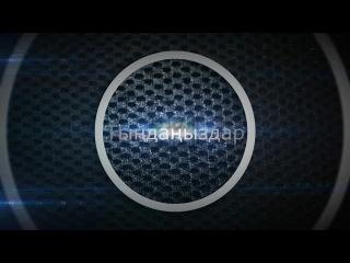 Понти+Жорабеков+-+Суйем+сени+[club+version]kiwi.kz