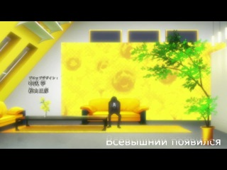 Психопаспорт 2 (Psycho-pass 2) OP [Караоке Gamerealla] RUS SUB