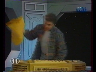 "����� ��������� ""�������"" (���, 2001)"
