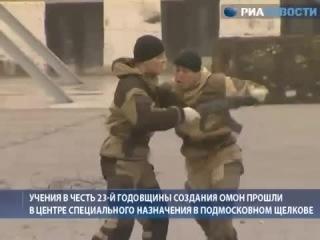 ОМОН ЦСН СР МВД РФ
