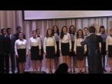Сводный хор: Женский хор 5 курса и Мужской хор! Концерт от 28.11.2014 Юбилей Колледжа