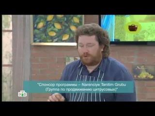 Готовим с Алексеем Зиминым - Великая уличная еда восточных рынков