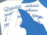 Учимся писать и считать. Саакянц