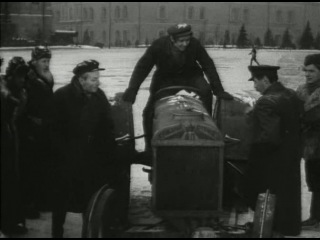 "�������� �� ������ ""������"" (1946 �.) - 2"