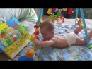 Никита. 1 годик