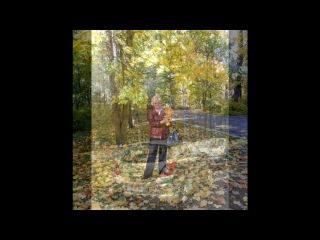 «Прогулки по Питеру...» под музыку А.л1ександр Р.о1зенбаум - Вальс Бостон. Picrolla