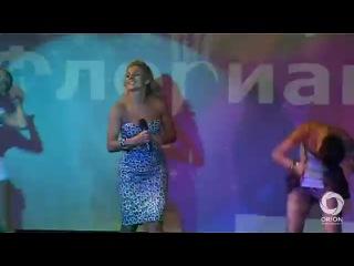 Клуб Глобасс Флориан Этот мир 2011 г