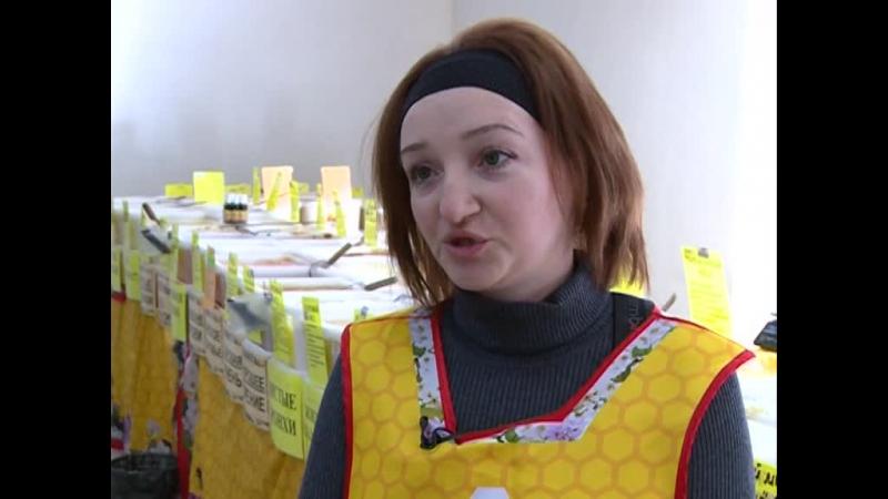 Выставка меда в г. Ялта (февраль 2015 г). ТВ СЮЖЕТ.