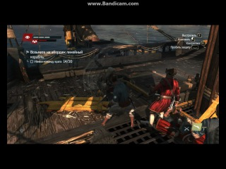 Assassin's Creed IV - Black Flag-Смерть Черной Бороды.