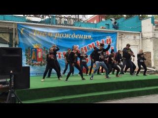 Выступления в честь Дня города г. Ростова-на-Дону