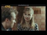 80 - печальный момент невзаимной любви / Ваня и Катя