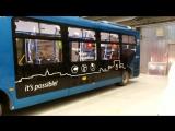 нцк загружают автобус