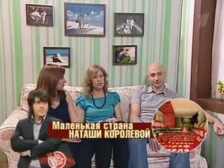 Давай поженимся - Ольга Бузова ищет мужа ( 28.01.2015 ) Для тех кто не смотрел