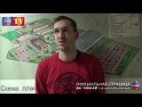 Интервью с полузащитником ФК