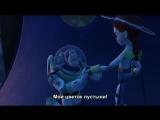 Toy Story 3 Spanish