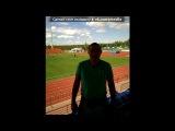 Альбом под музыку Чулпан Юсупова - Туган к