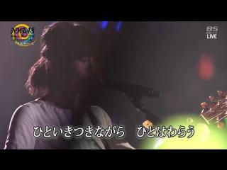 Yamamoto Sayaka - Hitoiki Tsukinagara + MC (NMB48 Arena Tour 2015 in Osaka-jou Hall 150204)