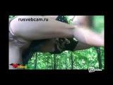 igrushkoy_v_popu_na_prirode_chastnoe_lyubitelskoe_domashnee