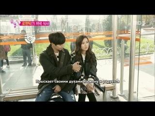[Dorama Mania] Молодожены 4, Сон Чжэ Рим + Ким Со Ын, эпизод 16 / We Got Married 4 [480]