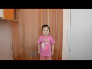 Булатова Юлия, 4 йәш,Айыуҡай балалар баҡсаһы, Баймаҡ ҡалаһы