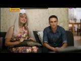 Игорь и Лена КВН Днепр Свадебное видео