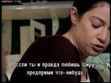 Израильский сериал - Вязаные кипы (סרוגים, Srugim) s01e06