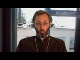 Пророчества старца Ионы о гражданской войне на Украине