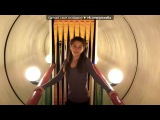 Со стены друга под музыку Radio Record - Taio Cruz feat. Flo-Rida - Hangover(Cyprus 2012). Picrolla