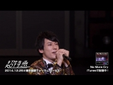 """[VK] BULLET TRAIN ONEMAN """"CHRISTMAS"""" SHOW 3rd Anniversary Special! [1/5]"""