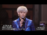 """[VK] BULLET TRAIN ONEMAN """"CHRISTMAS"""" SHOW 3rd Anniversary Special! [4/5]"""