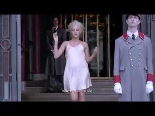 Пародия на рекламу Жадор Диор