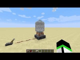 Интересные факты о Minecraft # 41 Шта это?