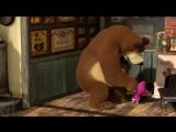 Маша и Медведь - Кто не спрятался, я не виноват 13 серия
